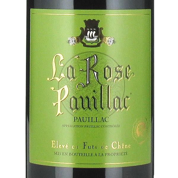 La Rose Pauillac - Cuvée Bois de Rose-10
